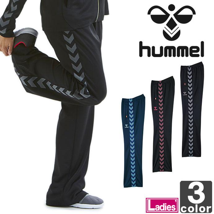 ヒュンメル【hummel】レディース ウォームアップ パンツ HLT3066 1712 ボトム ジャージ 防寒 ロング ズボン 長ズボン ウェア トレーニング スポーツ 婦人 ウィメンズ
