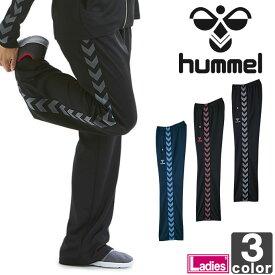 ロングパンツ ヒュンメル hummel レディース ウォームアップ パンツ HLT3066 1712 ジャージ 防寒 トレーニングウェア スポーツウェア ジム ダンス