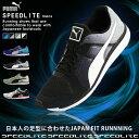 プーマ【PUMA】メンズ スピード ライト190217 1801 ランニングシューズ スニーカー 靴 ランニング スポーツ 運動 SPEED LITE 紳士 男性