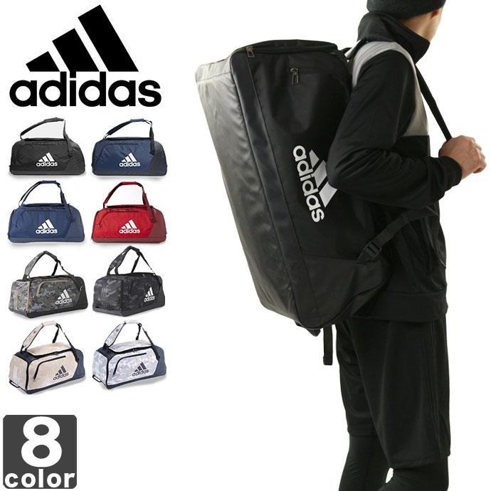 アディダス 【adidas】 EPS チームバッグ 50L DMD01 1801 かばん ショルダー 手提げ バックパック リュック ボストン 旅行 レジャー 【メンズ】【レディース】