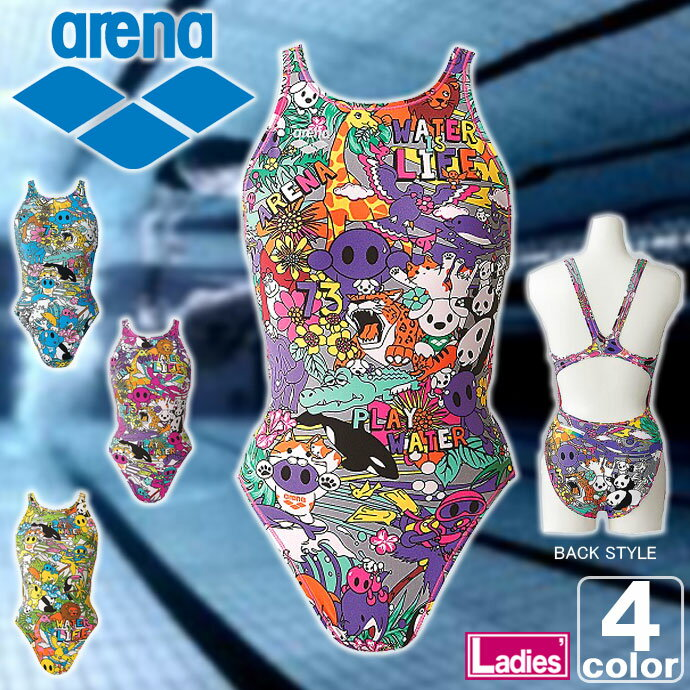 ■arenaの競泳水着! ワンピース ジム