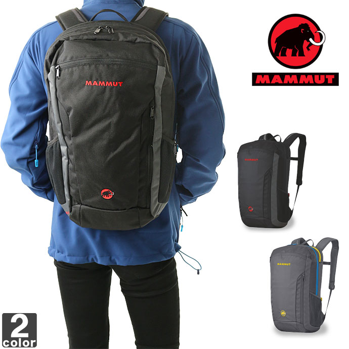 バックパック マムート MAMMUT リュックサック エクセロン エレメント 22L 2510-02670 1811 XERON ELEMENT 鞄 通勤 通学 メンズ レディース リュック デイパック バッグ