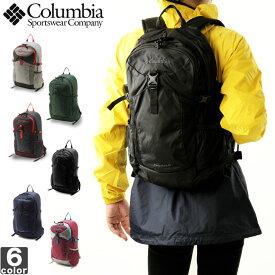 リュックサック コロンビア Columbia PU8185 キャッスルロック 20L バックパック 2 1904 バッグ 鞄 リュック アウトドア CASTLEROCK デイパック 2019年春夏