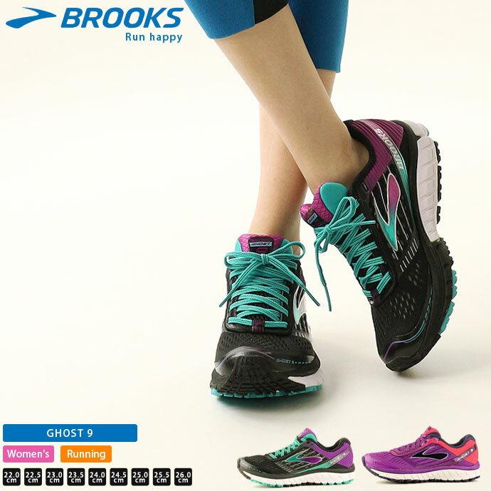 ブルックス【BROOKS】レディース ランニングシューズ ゴースト 9 1202251B 1808 クッション ランニング ジョギング 靴 トレーニング フィットネス ジム シューズ スニーカ−