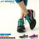 ランニングシューズ ブルックス BROOKS レディース ゴースト 9 1202251B 1808 クッション ランニング ジョギング 靴 トレーニング フィットネス ジム シューズ スニーカ−