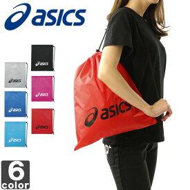 アシックス【asics】 ライトバッグ M EBG441 1808 靴入れ 鞄 スポーツ ジム クラブ ヨガ 部活 出張 旅行 ケース 収納 シューズバッグ