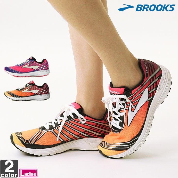 ブルックス【BROOKS】レディース ランニングシューズ アステリア 1202211B 1809 靴 ランニング ジョギング スポーツ 運動 トレーニング ジム 軽量 シューズ スニーカー