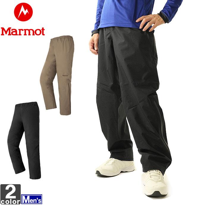 ■Marmotのアウトドアパンツ! Zp Comodo Pant