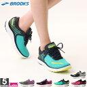 ランニングシューズ ブルックス BROOKS レディース フロー6 1202371B 1812 ひも靴 軽量 クッション マラソン パフォーマンスシューズ ランナー FLOW ブルックスランニング ジョギング スニーカ−