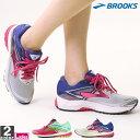 ランニングシューズ ブルックス BROOKS レディース ラベナ8 1202381B 1812 RAVENNA8 ランニング ジョギング サブ4 フルマラソン マラソン ブルックスランニング レース スニーカ−