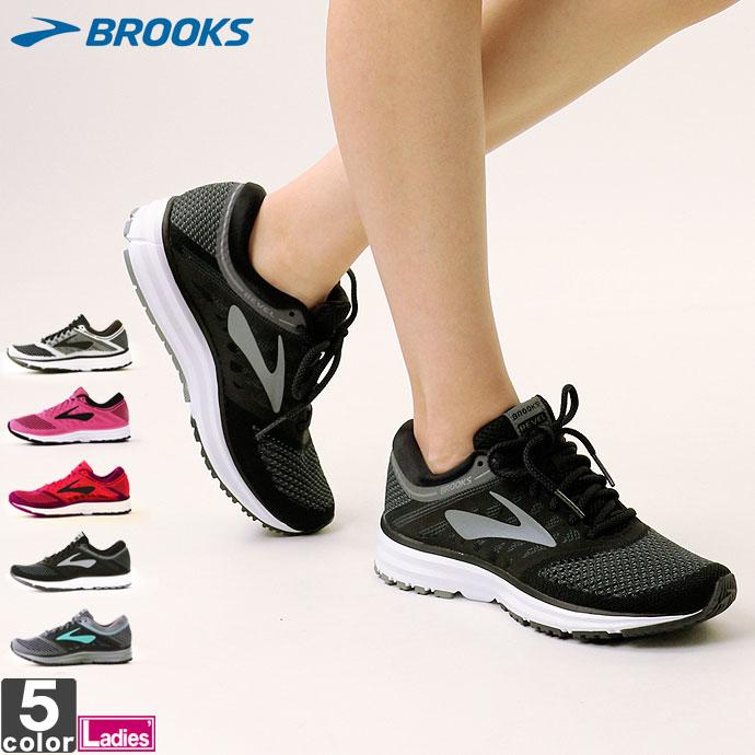 ランニングシューズ ブルックス BROOKS レディース レベル 1202491B 1812 Revel ランニング ジョギング ジム マラソン ブルックスランニング ジムシューズ スニーカ−