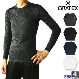 3,980円全品送料無料18日9:59迄インナー グラテックス GRATEX メンズ 3321 冷感 コンプレッション 長袖 クルーネック 1905 トップス Tシャツ 肌着 UVカット 接触冷感 冷感インナー アンダーウェア