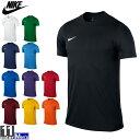 半袖Tシャツ ナイキ NIKE メンズ 743362 ドライフィットパーク VI 半袖 ジャージ 1905 DRI-FIT シャツ スポーツ 運動 …