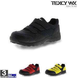 【9/15 19時〜5時間限定 エントリーでP9倍】安全靴 アシックス商事 asics メンズ WX-0002 テクシーワークス 1906 先芯入り スニーカー シューズ プロスニーカー プロテクティブスニーカー 作業靴