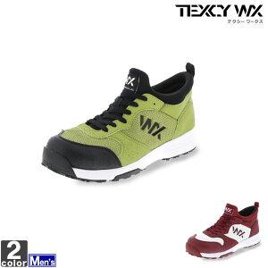 安全靴 アシックス商事 asics メンズ WX-0003 テクシーワークス 1906 先芯入り スニーカー シューズ オフィスシューズ プロテクティブスニーカー 作業靴