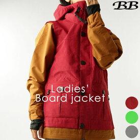 ジャケット ビービー BB レディース BB-7104 スノーボードジャケット 1910 スノーボード ウインタースポーツ トップス ウェア フード 防寒 雪山 ゲレンデ スノボ アウター