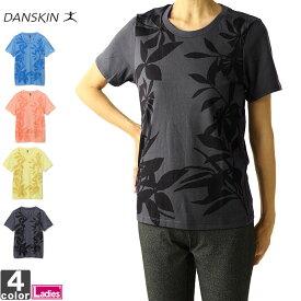 半袖Tシャツ ダンスキン DANSKIN レディース DB78209 Tシャツ 1910 トップス 半袖 スポーツウェア ワークアウトTシャツ プリントTシャツ ゆうパケット対応