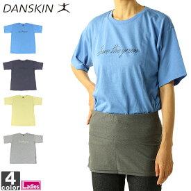 半袖Tシャツ ダンスキン DANSKIN レディース DB78211 ワイド Tシャツ 1910 トップス 半袖 スポーツウェア ワークアウトTシャツ プリントTシャツ ゆうパケット対応