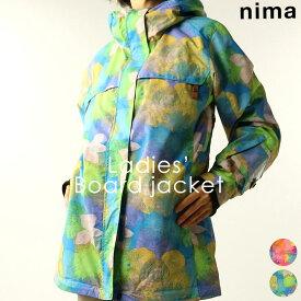 ジャケット ニーマ nima レディース NB-1061スノーボードジャケット 1910 スノーボード ウインタースポーツ トップス ウェア フード 防寒 雪山 ゲレンデ スノボ アウター