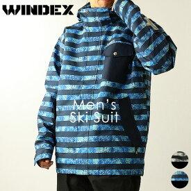 スキーウェア ウィンデックス WINDEX メンズ WS-9302 スキースーツ 上下セット 2010 耐水圧 セットアップ 中綿入り ウィンターウェア パンツ ジャケット アウター