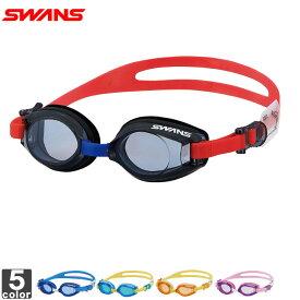 ゴーグル スワンズ SWANS ジュニア キッズ SJ-9 スイムグラス 2003 水中メガネ スイミンググラス アクセサリ キッズゴーグル 水中眼鏡 スイミングゴーグル