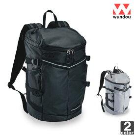 デイパック ウンドウ wundou P-65M アウトドア リュックサック M 2004 バックパック 登山バッグ リュック スポーツバッグ