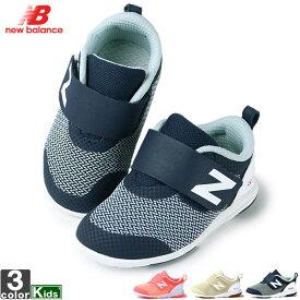 ベビーシューズ ニューバランス New Balance ジュニア キッズ FS223 2007 NB 赤ちゃんシューズ インファント 子供靴 ベビースニーカー