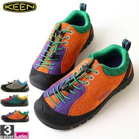 スニーカー キーン KEEN レディース 1021984 1021985 1019871 ジャスパー ロックス エスピー 2011 アウトドア キャンプ レジャー 靴 シューズ ハイキング 登山靴 アウトドアシューズ