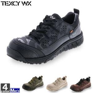 【クーポンで10%OFF17日10時迄】安全靴 アシックス商事 asics メンズ WX-0007 テクシーワークス 2010 先芯入り スニーカー シューズ プロスニーカー プロテクティブスニーカー 作業靴