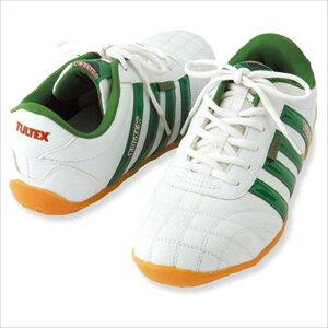 TULTEX (タルテックス) 4本ラインセーフティシューズ AZ-51603 015 1708 【メンズ】【レディース】 安全靴 靴 シューズ スニーカー