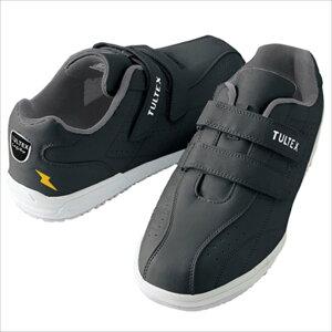 TULTEX (タルテックス) セーフティシューズ(マジック) AZ-51626 010 1708 【メンズ】【レディース】 安全靴 靴 シューズ スニーカー