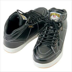 TULTEX (タルテックス) ミドルカットセーフティシューズ AZ-51633 010 1708 【メンズ】【レディース】 安全靴 靴 シューズ スニーカー