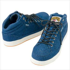 TULTEX (タルテックス) ミドルカットセーフティシューズ AZ-51644 008 1708 【メンズ】【レディース】 安全靴 靴 シューズ スニーカー