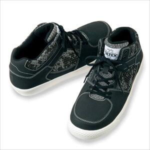 TULTEX (タルテックス) セーフティシューズ(ミドルカット) AZ-51650 010 1708 【メンズ】【レディース】 安全靴 靴 シューズ スニーカー