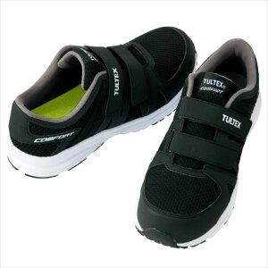 TULTEX (タルテックス) セーフティシューズ(マジックタイプ) AZ-51651 010 1802 【メンズ】【レディース】 安全靴 靴 シューズ スニーカー
