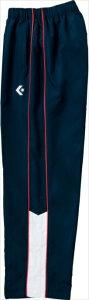 CONVERSE (コンバース) ウォームアップパンツ(裾ボタン) 2911 CB162502P 1803 【メンズ】【レディース】【男女兼用】 バスケットボール トレーニングウェア