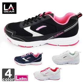 LA GEAR (エルエーギア) LAGランニングシューズ LA-011 1811 レディース スニーカー マラソン ジョギング