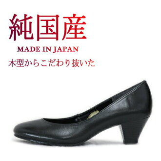 """Japan book binding leather round toe pumps 4.5 cm heel """"comfortable new クッションインソール becomes a habit! ' OT6347 recruit pumps / commuter wear / formal pumps / ceremonial / fs3gm"""