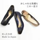 日本製 本革 スクエアトゥ 4E ベルトデザインパンプス 4.5cm ミドルヒール S-1060 ゆったり 幅広 ワイズ 4E レディース 靴 痛くない 美脚 通勤 歩きやすい 黒 ブラック 【あす楽