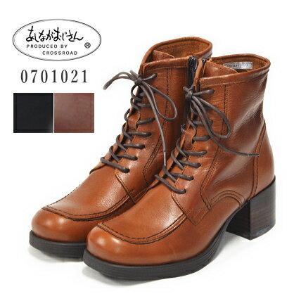 あしながおじさん レースアップ ショートブーツ 0701021 日本製 本革 トラッド レディース 靴 歩きやすい 痛く