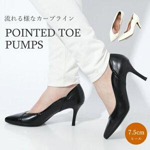 日本製 パンプス ハイヒール 黒 白 ブラック ホワイト 本革 R-3067 ポインテッドトゥ アーモンドトゥ 7センチヒール 8センチヒール 歩きやすい 痛くない 通勤 結婚式 パーティ 美脚 レディース