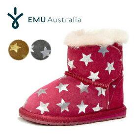 【日本正規品】emu エミュ エミュー ベビー ムートンブーツ TOD STARRY NIG B11857 星柄 ショートブーツ ファー ボア 女の子 男の子 キッズ 子供用 靴【あす楽対応】【送料無料】