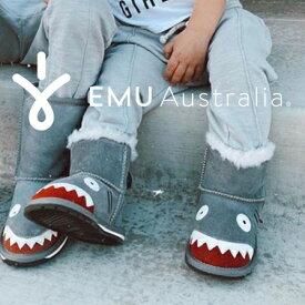 EMU エミュー ベビー ムートンブーツ Shark Walker B12344 シャーク サメ モチーフ ショートブーツ ファー ボア 女の子 男の子 キッズ 子供用 靴 EMU Australia 【あす楽対応】【送料無料】