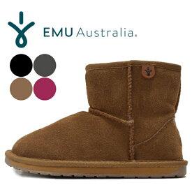 EMU エミュー キッズ ムートンブーツ Wallaby Mini K10103 シープスキンブーツ ワラビー ミニ 親子 ペアルック 子供靴 ファー ボア ショートブーツ EMU Australia 【あす楽対応】【送料無料】