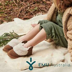 EMU エミュー キッズ ムートンブーツ Mintaro Kids K12348 撥水 子供靴 ファー ボア ショートブーツ ブーツ EMU Australia 【あす楽対応】【送料無料】