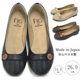 大きいサイズ パンプス 日本製 ゆったり 幅広 ワイズ 4E VA-01 〜26.0cm ボタンデザイン ギャザー レディーズ 靴 痛くない ローヒール 黒 【あす楽対応】