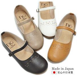 ストラップパンプス 4E VA-24 ゆったり 幅広 日本製 レディーズ 靴 大きいサイズ 婦人靴 痛くない 歩きやすい パンプスワンストラップシューズ 【あす楽対応】Fig by Figurino フィグ バイ フィグリーノ