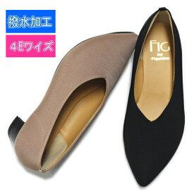 【ポイント10倍】ゆったり 幅広 日本製 はっ水 チャンキーヒール パンプス ポインテッドトゥ ワイズ 4E VA8555 レディーズ 靴 大きいサイズ 痛くない パンプス ミドルヒール 疲れない レインシューズ 【あす楽対応】