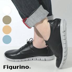 Figurino フィグリーノ 軽量 レースアップシューズ レディース 靴 柔らかい 日本製 本革 LS-1420 歩きやすい スニーカー 幅広 紐靴 レザーシューズ カジュアル 仕事 旅行 コンフォート 返品送料無料 【あす楽対応】
