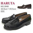 【送料無料】ハルタ レディース ローファー 3048 本革 HARUTA 3E EEE 幅広 女子 コインローファー ブラック ブラウン 通学靴 学生 小さいサイズ 大きいサイズ【あす楽対応】